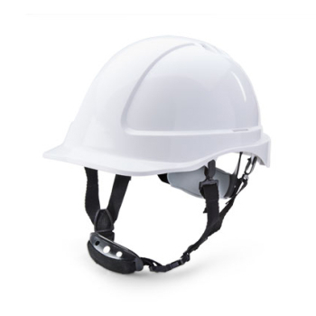 B-Brand Reduced Peak Safety Helmet